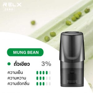 relx pods Cooling Bean